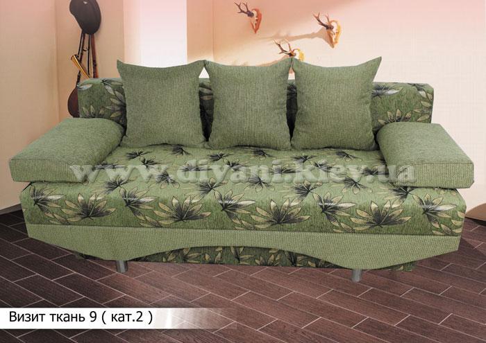 Візит - мебельная фабрика Меблі Софіївки. Фото №13. | Диваны для нирваны