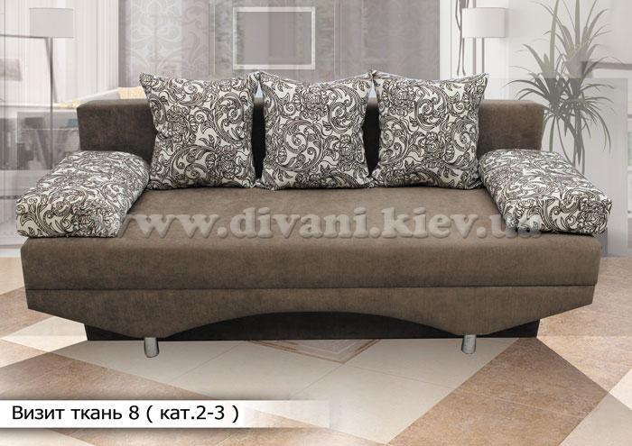 Візит - мебельная фабрика Меблі Софіївки. Фото №14. | Диваны для нирваны