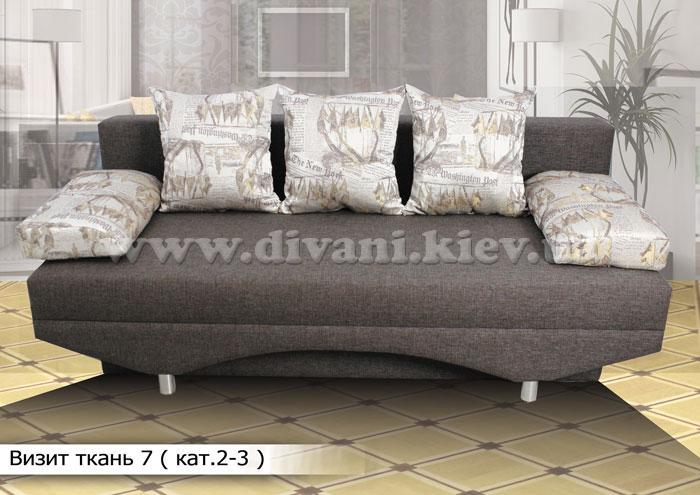 Візит - мебельная фабрика Меблі Софіївки. Фото №17. | Диваны для нирваны
