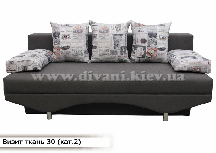 Візит - мебельная фабрика Меблі Софіївки. Фото №23. | Диваны для нирваны
