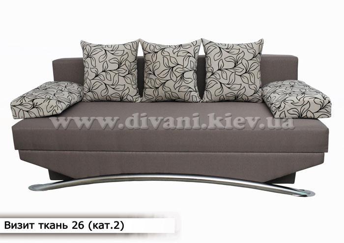 Візит - мебельная фабрика Меблі Софіївки. Фото №27. | Диваны для нирваны