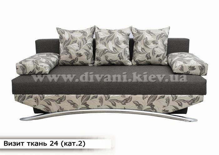 Візит - мебельная фабрика Меблі Софіївки. Фото №29. | Диваны для нирваны