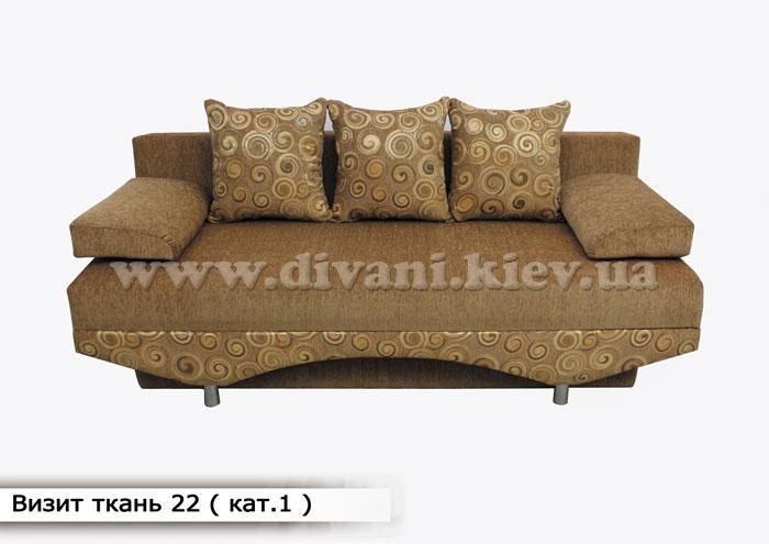 Візит - мебельная фабрика Меблі Софіївки. Фото №31. | Диваны для нирваны