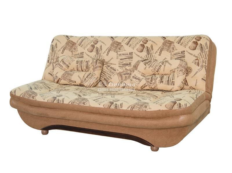 Стелла - мебельная фабрика Мебель Сервис. Фото №3. | Диваны для нирваны