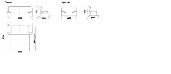 Марсель-2 - мебельная фабрика Фабрика Ливс. Фото №1. | Диваны для нирваны