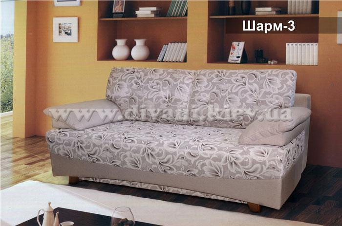 Шарм-3 - мебельная фабрика Фабрика Ливс. Фото №1. | Диваны для нирваны
