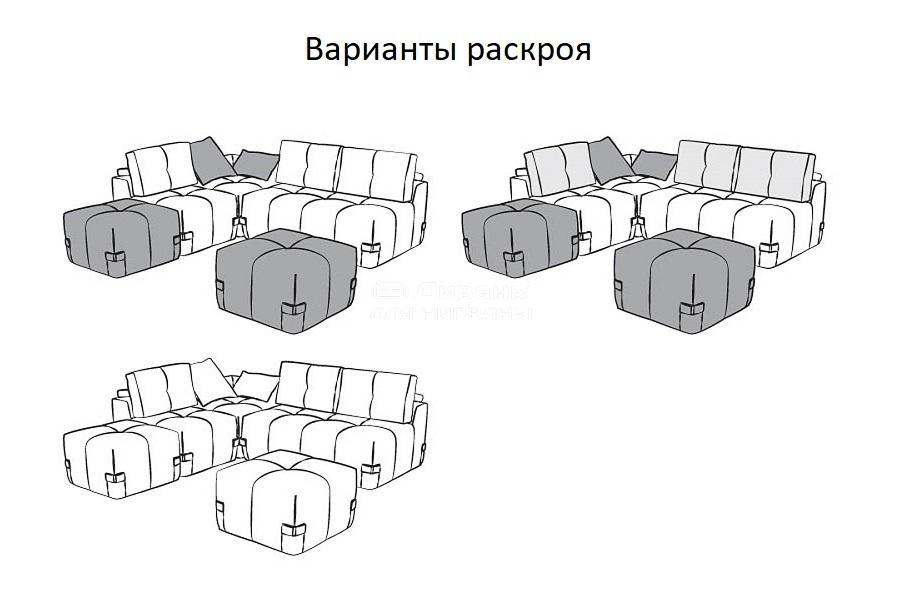 Студіо - мебельная фабрика Lado. Фото №3. | Диваны для нирваны